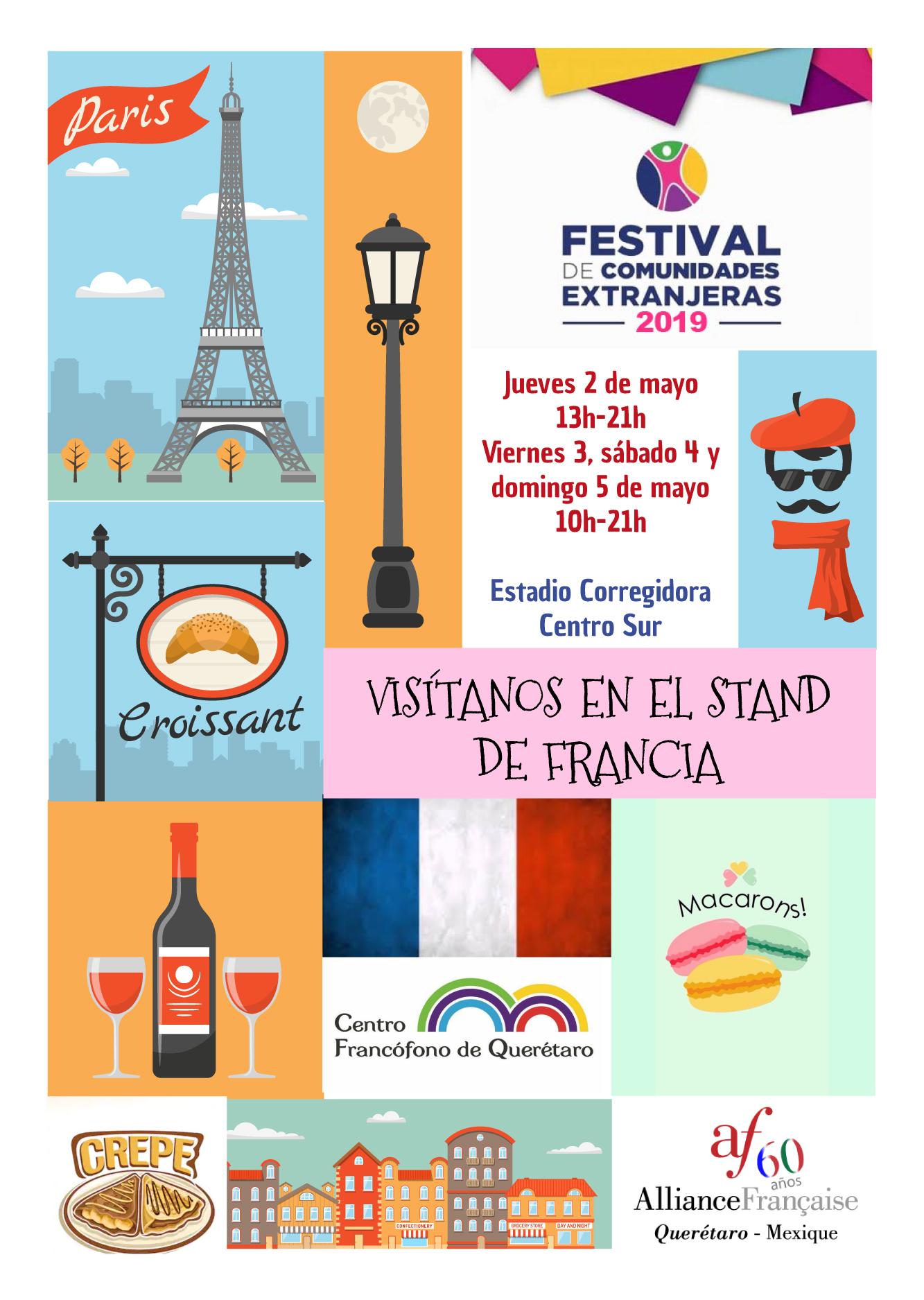 FESTIVAL DE LAS COMUNIDADES EXTRANJERAS