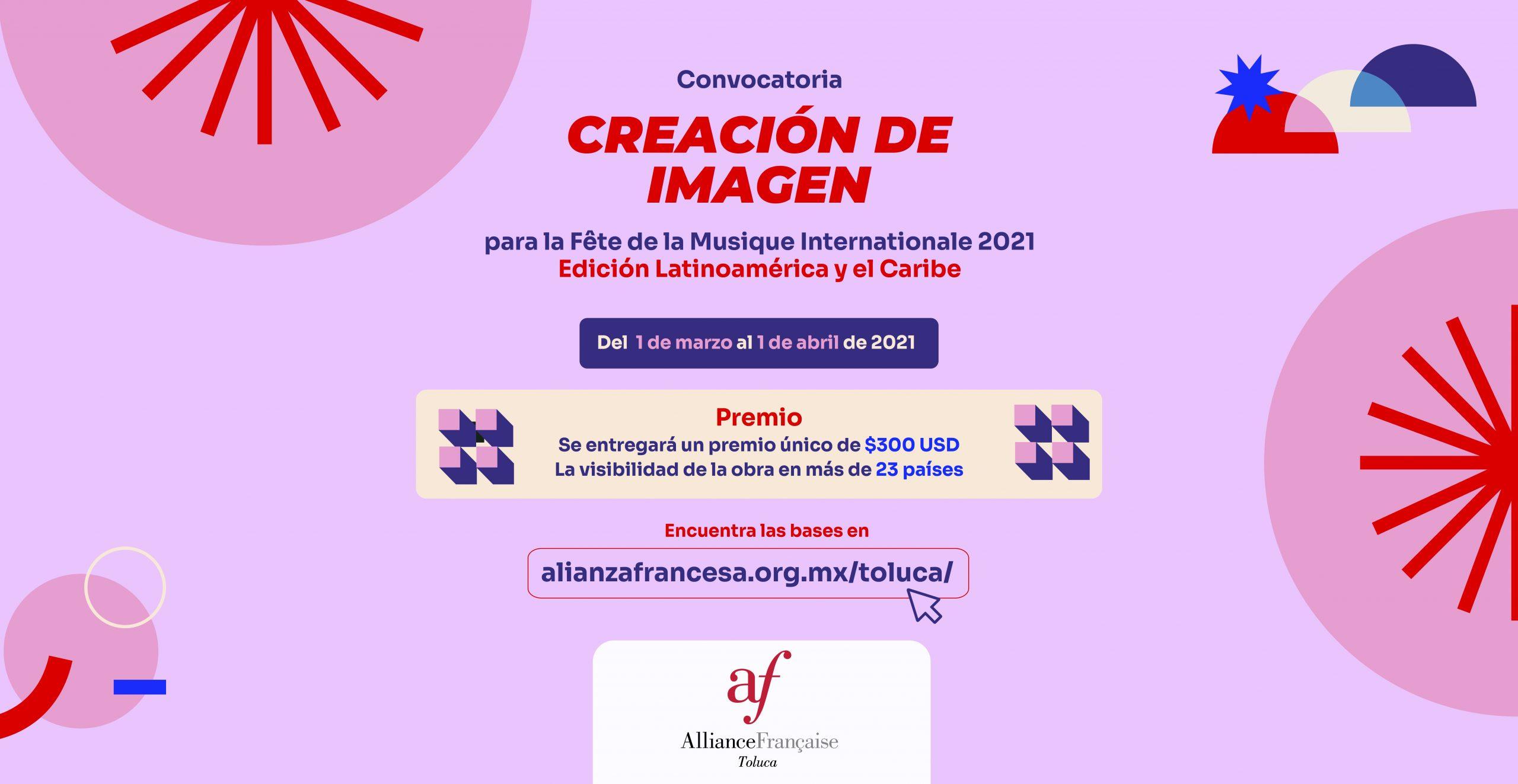 CONVOCATORIA  CREACIÓN DE IMAGEN